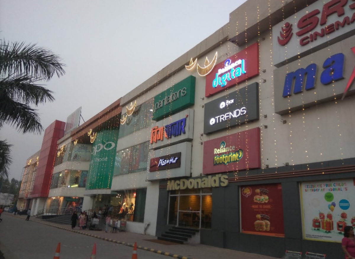 Phoenix United Mall