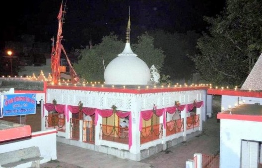 Tapeshwar Nath Temple