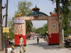 Alakhnath Temple