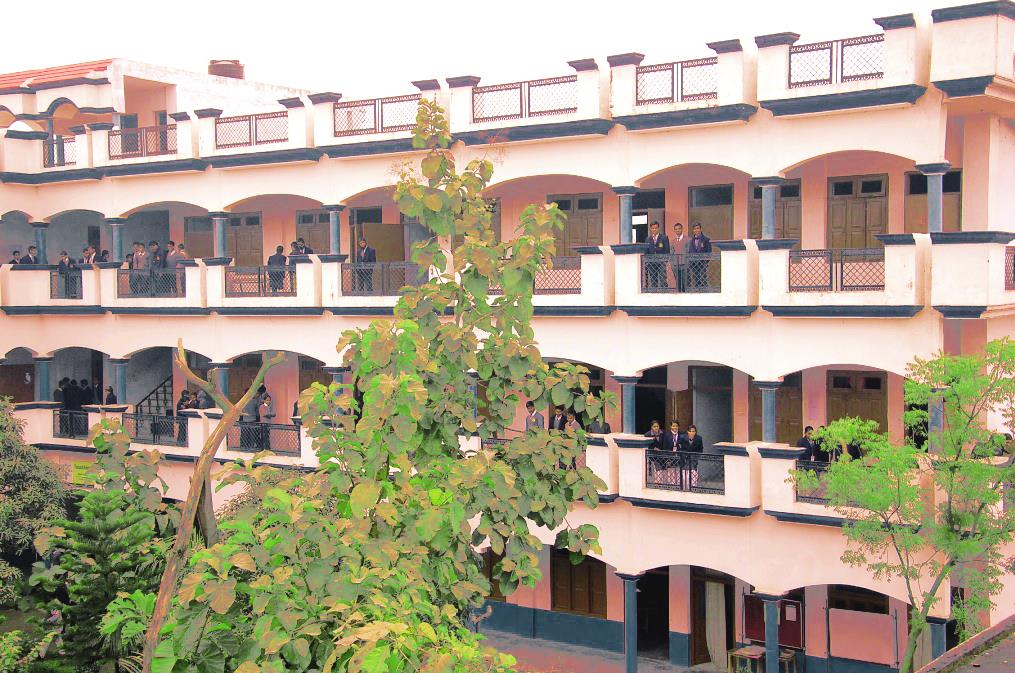 Mission Academy Inter College Baheri Bareilly